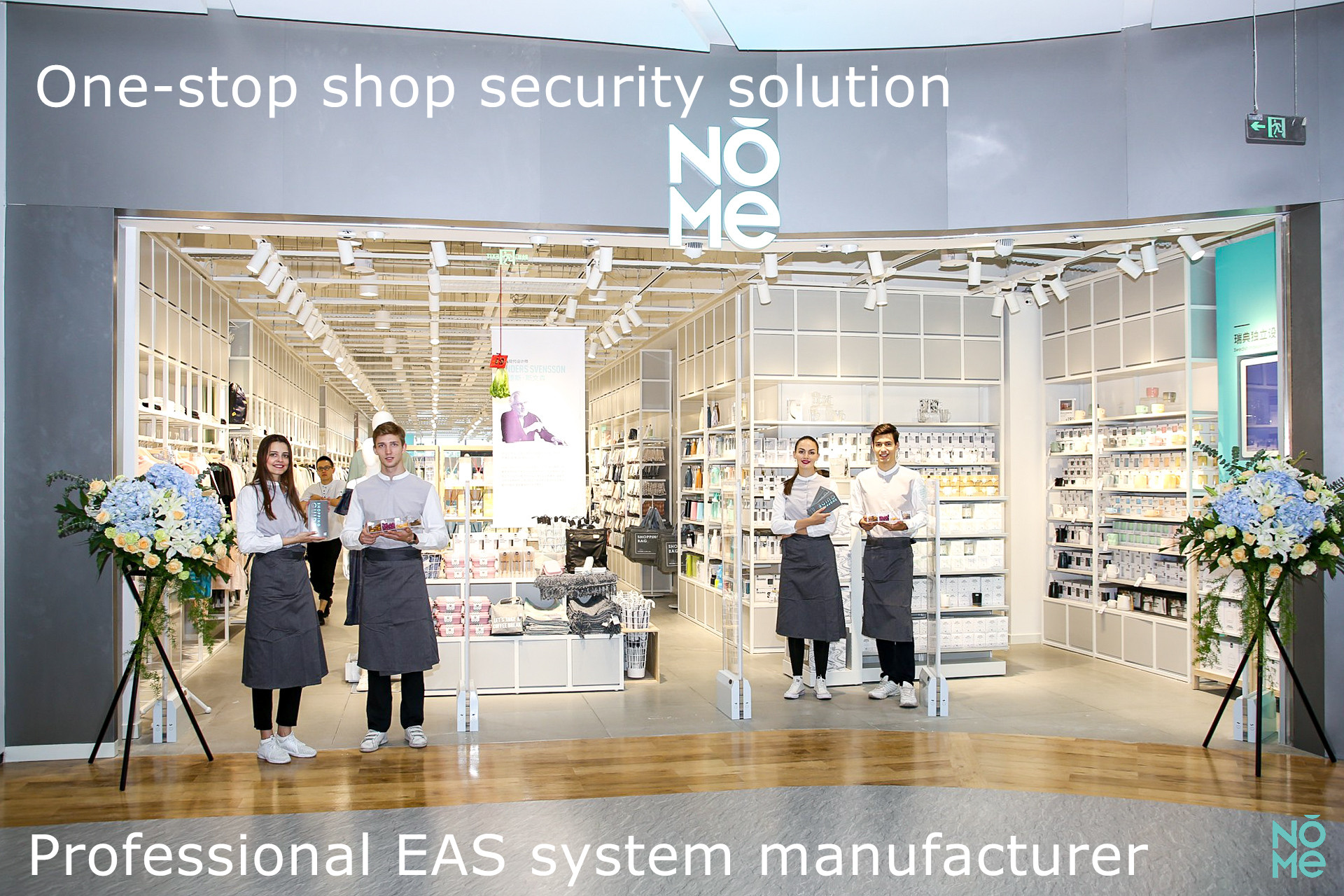Bohang retail security systems